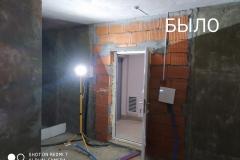 Ремонт квартиры 40 м2. Черновые работы