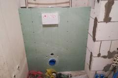 ЖК Самолет. Ремонт туалета 12